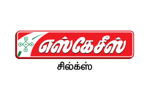 Packaging unit based in Sivakasi